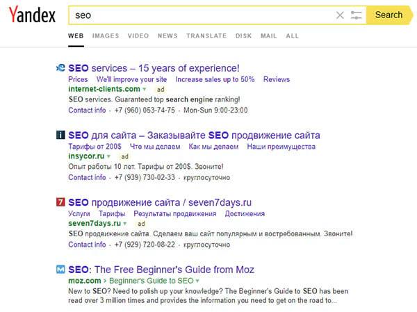 Come fare SEO su Yandex